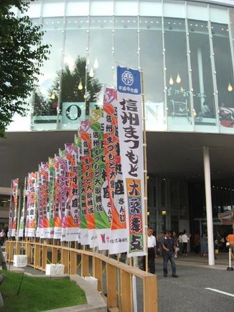市民劇場_1.jpg