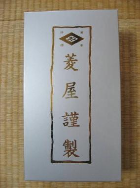 IMG_3595箱_1_1.jpg